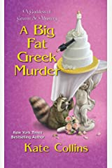 A Big Fat Greek Murder (A Goddess of Greene St. Mystery Book 2) Kindle Edition