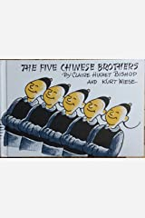 The Five Chinese Brothers Hardcover