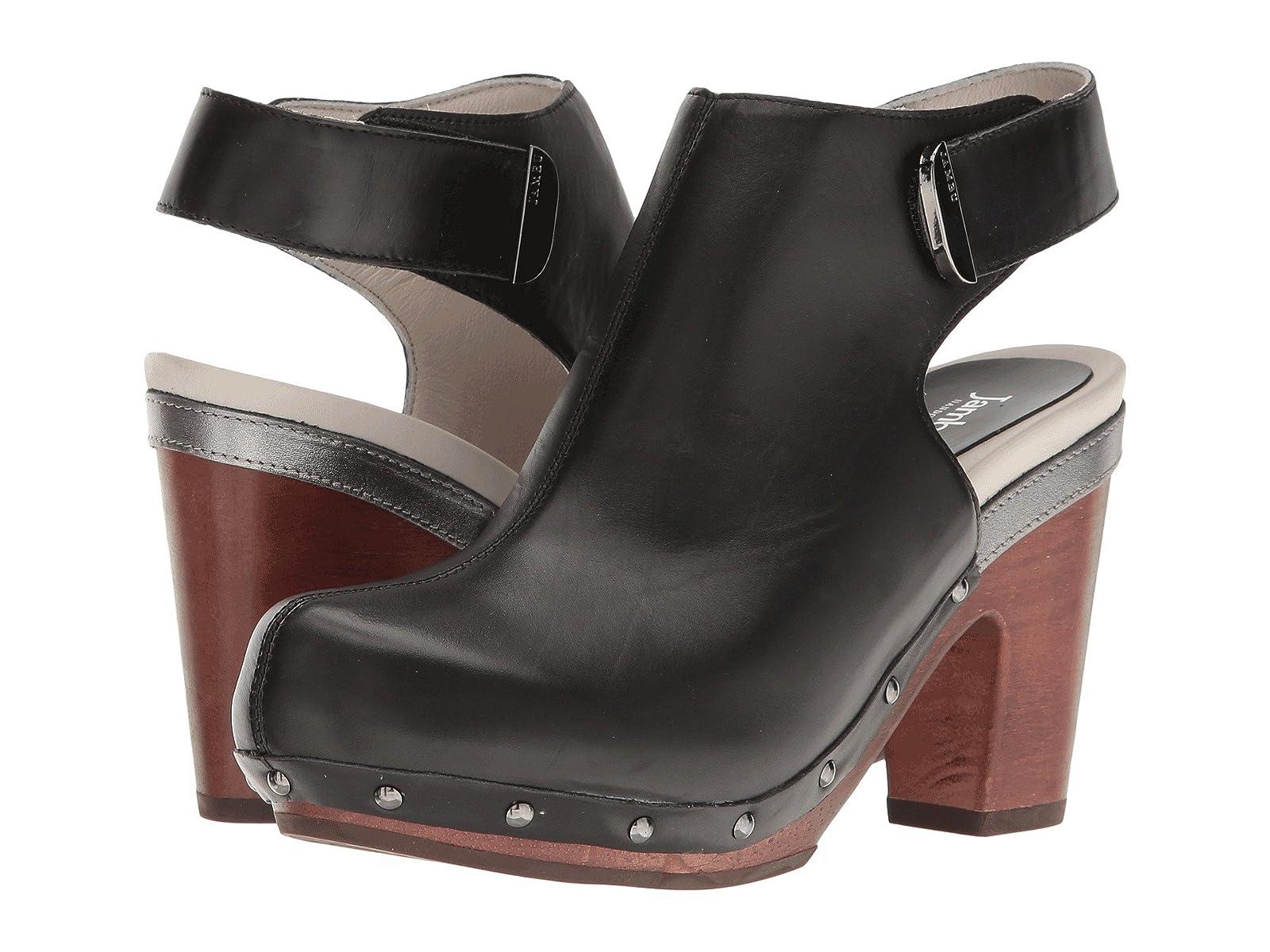 Jambu ColletteCheap and distinctive eye-catching shoes