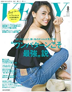 VERYバッグinサイズ 2018年 08 月号 [雑誌]: VERY(ヴェリィ) 増刊