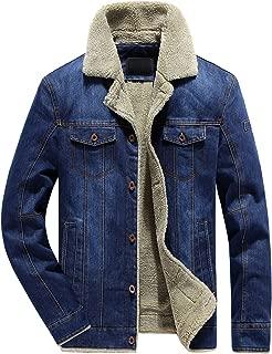 jughead jean jacket