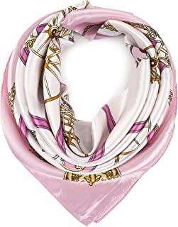 YOUR SMILE Silk Feeling Scarf Women's Fashion Pattern Beige Chain Large Square Satin Headscarf