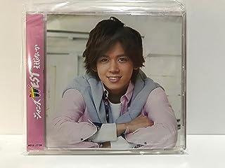 ジャニーズWEST / ええじゃないか [MY BEST CD盤](Type A:小瀧望ver.)