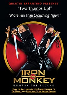 Iron Monkey (English Subtitled)