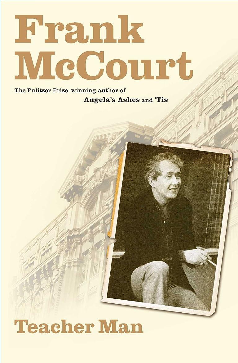 と担当者懇願するTeacher Man: A Memoir (The Frank McCourt Memoirs) (English Edition)