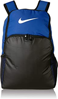 Best nike xl backpack Reviews