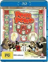 Pom Poko (Blu-ray)