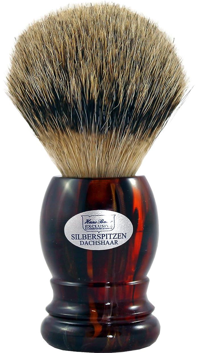 永遠の挑発する聞きますShaving brush silvertip badger, Havanna handle - Hans Baier Exclusive