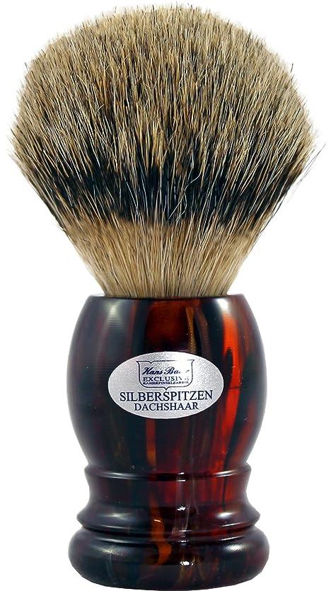 民兵吹雪申請中Shaving brush silvertip badger, Havanna handle - Hans Baier Exclusive