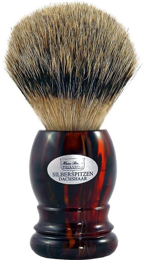 コークス侮辱叫ぶShaving brush silvertip badger, Havanna handle - Hans Baier Exclusive