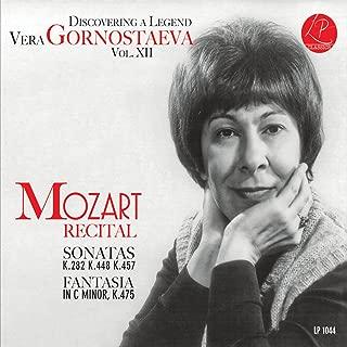 Discovering a Legend Xii: Mozart Piano Recital