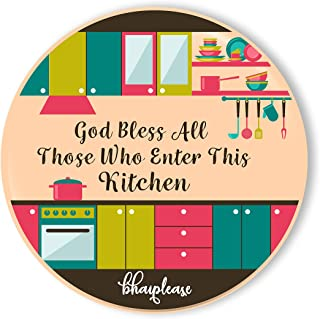 Bhai Please God Bless Kitchen Fridge Magnet
