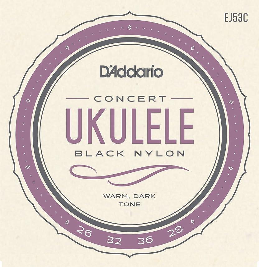 髄クリエイティブソーセージD'Addario ダダリオ ウクレレ弦 Pro-Arté Rectified Black Nylon Concert EJ53C 【国内正規品】