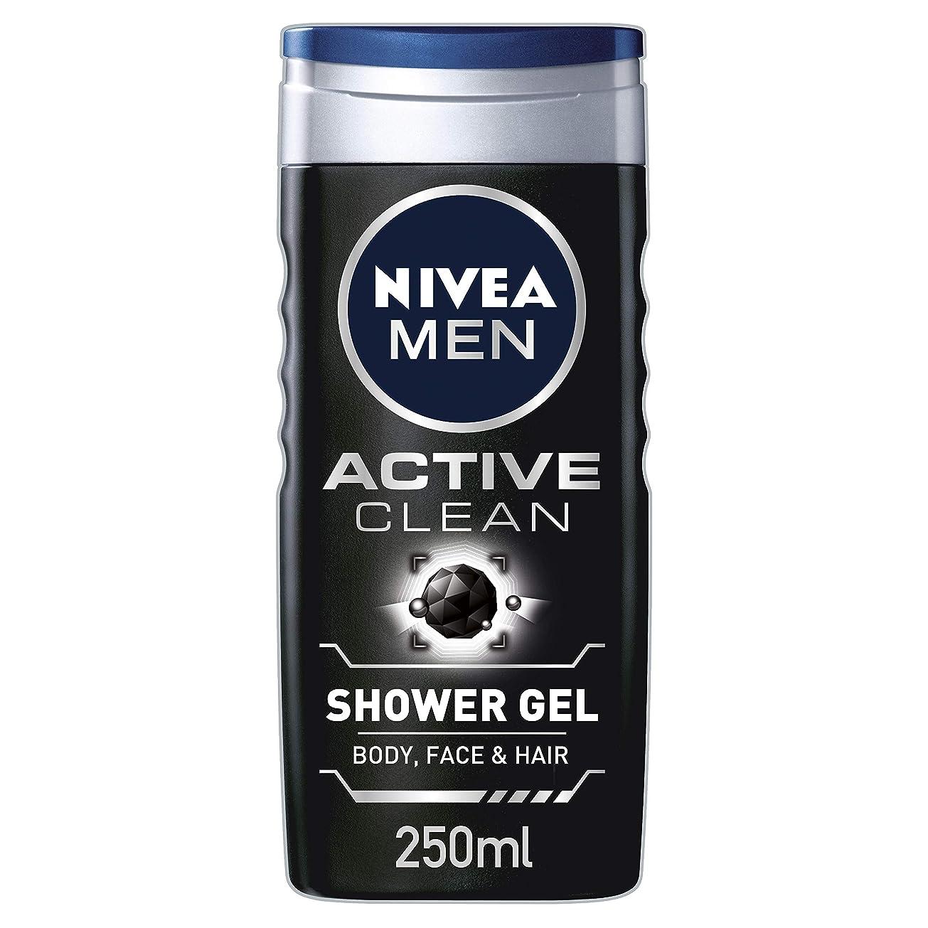 添付パースハイジャックNivea Men Active Clean Shower Gel 250ml