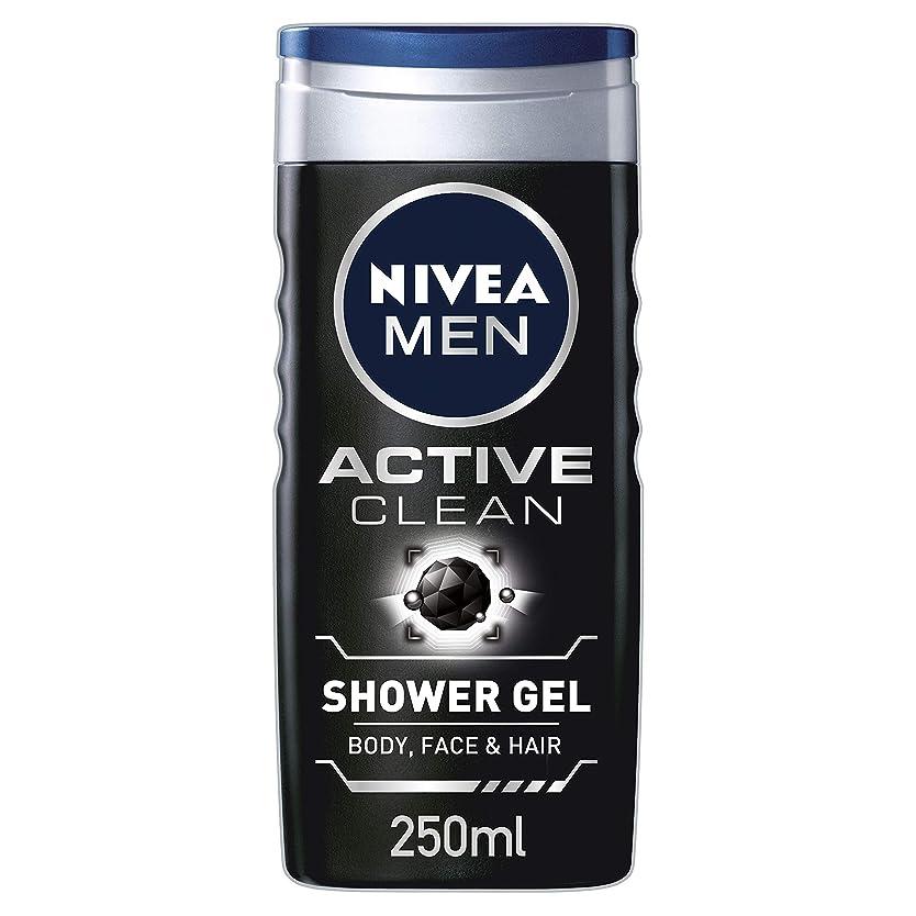 裂け目ホームレスメトロポリタンNivea Men Active Clean Shower Gel 250ml