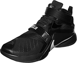 Best lebron soldier 9 gray Reviews