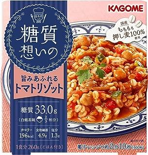 カゴメ 糖質想いの トマトリゾット 260g 24個入