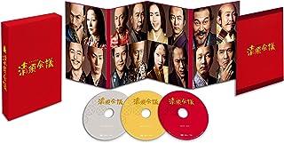 清須会議 スペシャル・エディション(3枚組) [DVD]