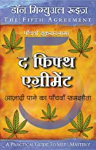 The Fifth Agreement (Hindi Edition)