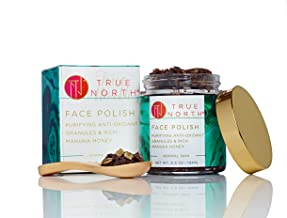 Face Polish Exfoliator & Mask with Chaga and Manuka honey - Made with natural and organic ingredients from Maine by True North Beauty