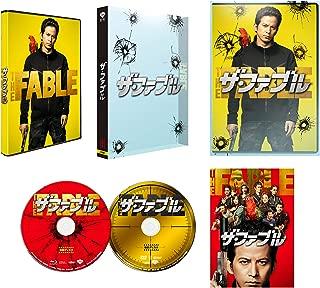 ザ・ファブル 豪華版 (初回限定生産) [Blu-ray]