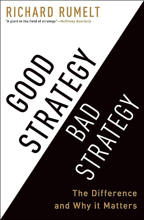 邪魔するアルカトラズ島においGood Strategy Bad Strategy: The Difference and Why It Matters (English Edition)