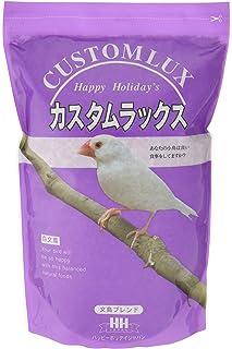 H・H・J (ハッピー・ホリデイ・ジャパン) ハッピーホリデイ カスタムラックス 文鳥ブレンド 2.5L