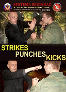 SELF DEFENSE DVD: Strikes - Punches - Kicks. Russian Martial Arts DVD by Systema Spetsnaz - Hand to Hand Combat Training Video