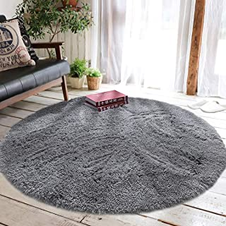 Junovo Round Fluffy Soft Area Rugs for Kids Girls Room Princess Castle Plush Shaggy Carpet Baby Room Decor, Diameter 4ft Grey