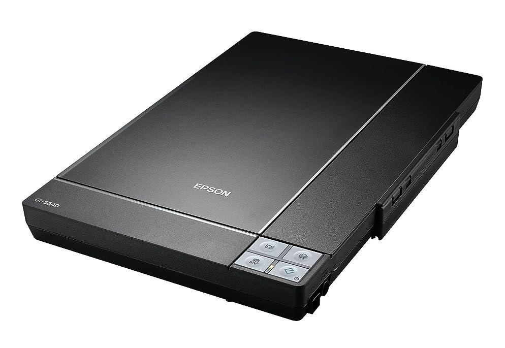 盆補うスチュワードEPSON A4フラットベッドスキャナー GT-S640 4800dpi CCDセンサ