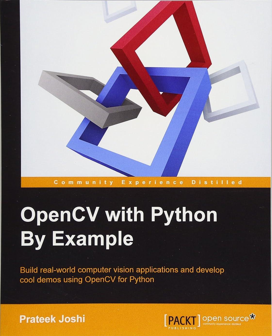 異邦人交換可能被るOpencv With Python by Example