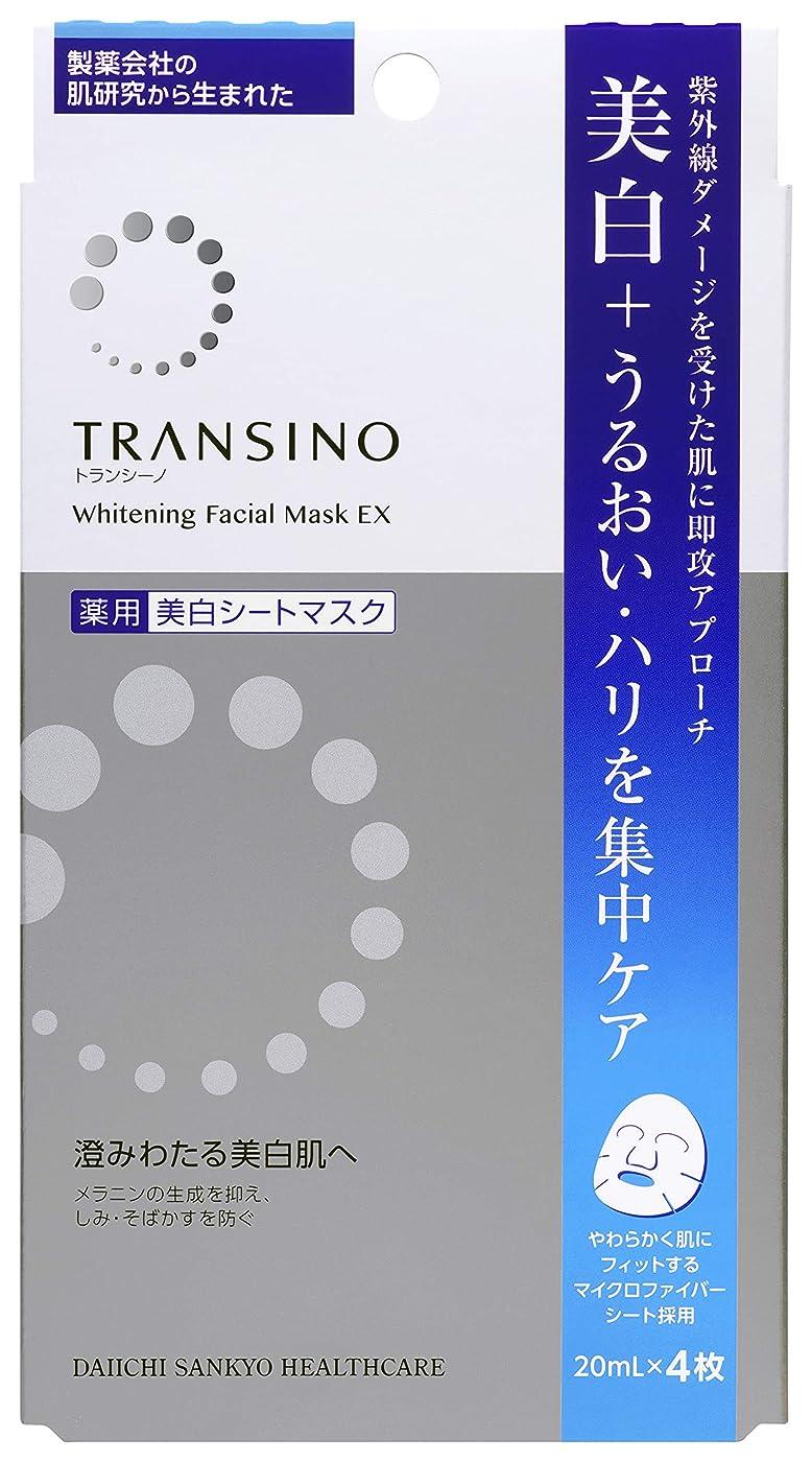 スロープ問い合わせる欺第一三共ヘルスケア トランシーノ薬用ホワイトニングフェイシャルマスクEX 4枚