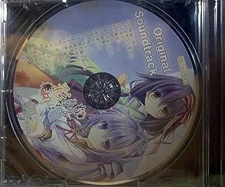 もののあはれは彩の頃。 オリジナルサウンドトラックCD