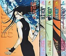 Joker(ジョーカー) 文庫版 コミック 全5巻完結セット (WINGS COMICS BUNKO)