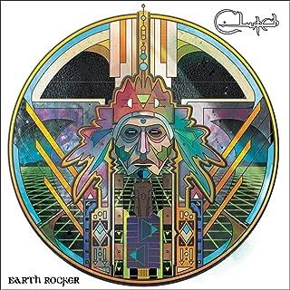 Earth Rocker Deluxe