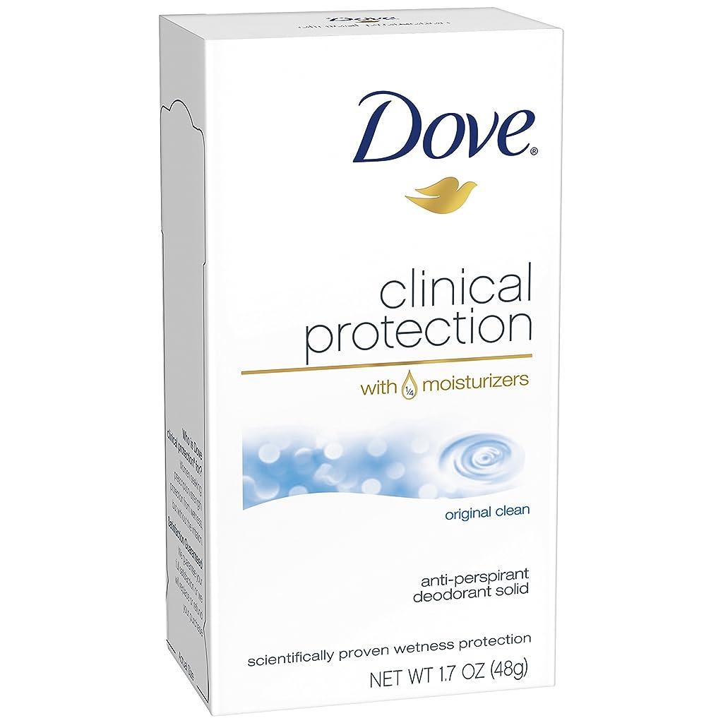冗談で講義肘ダヴ クリ二カルプロテクション オリジナルクリーン デオドラント固形48g Dove Clinical Protection Antiperspirant Deodorant, Original Clean[並行輸入品]