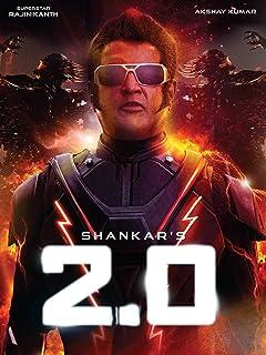 2.0 (Tamil)