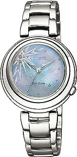 [シチズン] 腕時計 シチズン エル エコ・ドライブ PRINCESSシリーズ Frozen Ⅱ 【ELSA】 EM0580-58N レディース シルバー