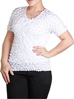 Short Sleeve Popcorn Bubble Crinkle Super Stretchy Magic Shirt One Size Fits All!