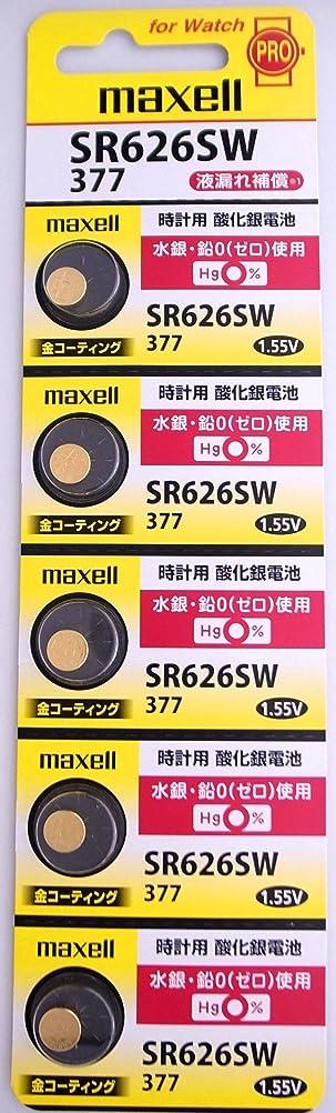 うん塩金貸しmaxell [マクセル] 金コーティング酸化銀電池 SR626SW(377)  5個