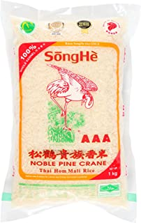 SongHe Thai Fragrant Rice, 1kg