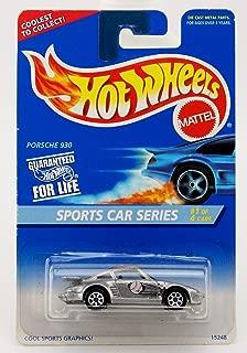 Hot Wheels Sports Car Series 1/4 Porsche 930