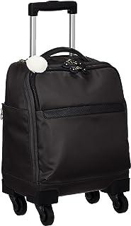[カナナ プロジェクト] スーツケース カナナマイトロリー サイレントキャスター搭載 ソフトキャリー 100席未満機内持込み対応 南京錠付き 14L 55271 機内持ち込み可 33 cm