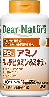 ディアナチュラ 29アミノ マルチビタミン&ミネラル 300粒 (100日分)