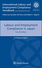 وعمالة و employment الامتثال في اليابان