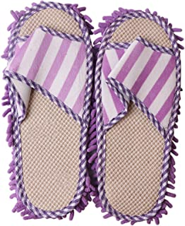 Denpetec Mop Slippers for Floor Cleaning, Washable Dusting Cleaning Mop Slippers, Multifunction Stripes Cleaning Slippers ...
