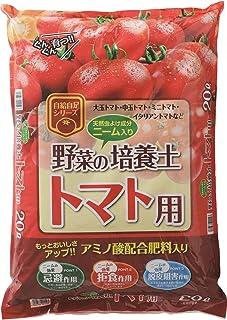 瀬戸ヶ原花苑 野菜の培養土 トマト用 20L