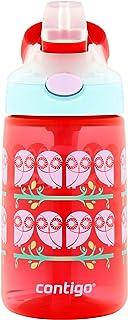 Contigo 康迪克 AUTOSPOUT 带吸管弹盖儿童水杯,14oz/414毫升,红宝石色,猫头鹰图案
