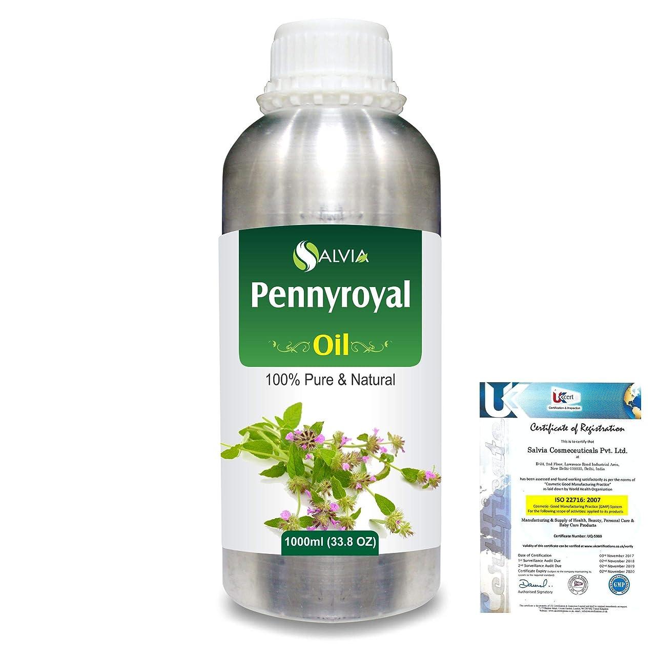 他のバンドで立法赤字Pennyroyal (Mentha pulegium) 100% Natural Pure Essential Oil 1000ml/33.8fl.oz.