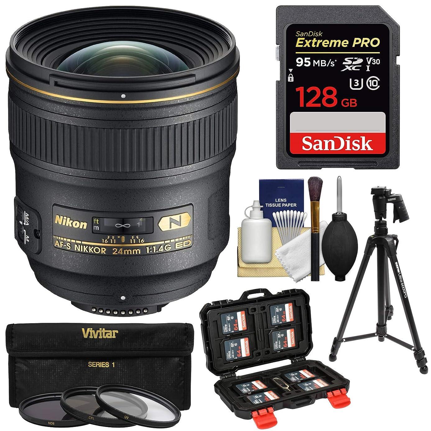 Nikon 24mm f/1.4 G AF-S Nikkor Lens with 128GB Card + 3 UV/CPL/ND8 Filters + Tripod + Kit